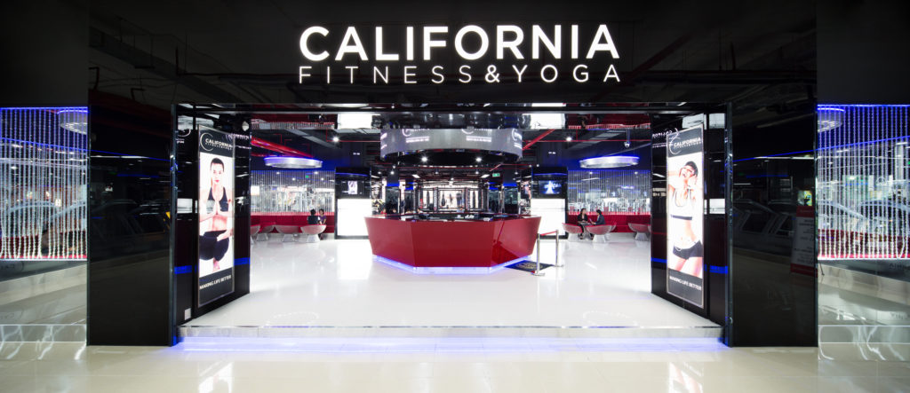 california-fitness-yoga-center